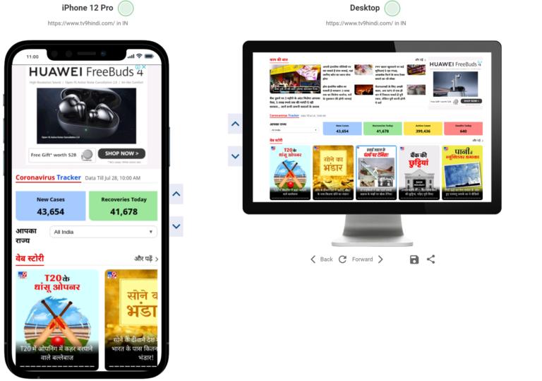 the MobileMoxie Page-oscope